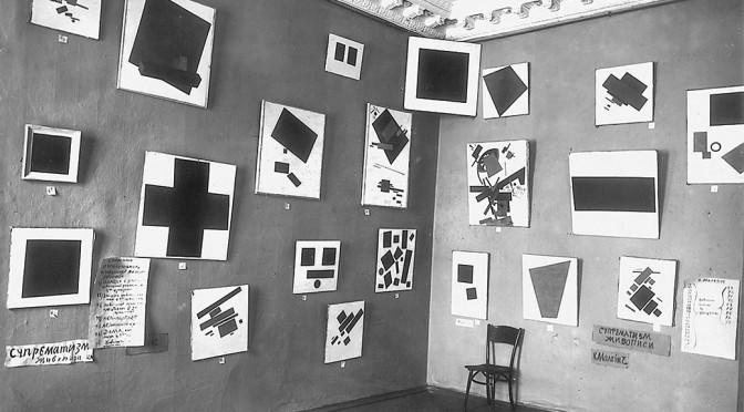 Bild der Originalausstellung «0,10», Petrograd, 1915